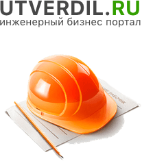 utverdil.ru