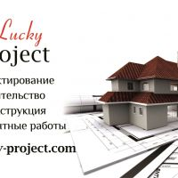 Lucky Project
